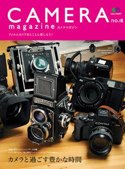 CAMERA magazine no.18-電子書籍