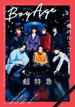 BoyAge-ボヤージュ- vol.2-電子書籍