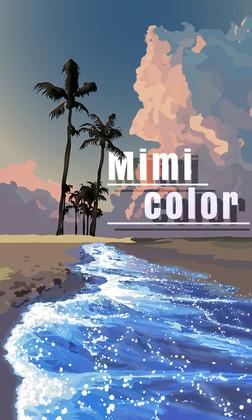 Mimi color-電子書籍