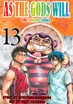 As the Gods Will The Second Series Volume 13-電子書籍