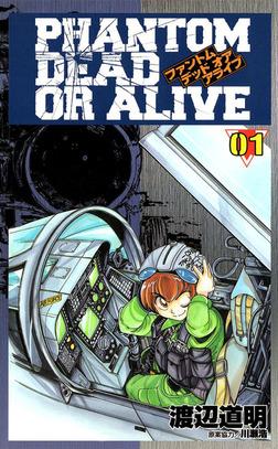 PHANTOM DEAD OR ALIVE 1巻-電子書籍
