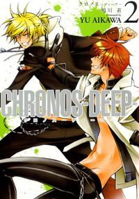 CHRONOS-DEEP-: 2