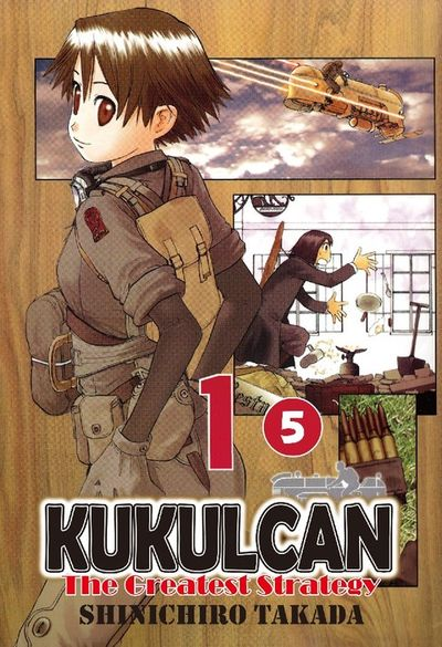 KUKULCAN The Greatest Strategy, Episode 1-5