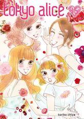 Tokyo Alice Volume 15