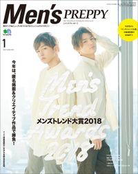 Men's PREPPY 2019年1月号