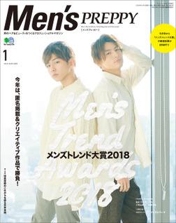 Men's PREPPY 2019年1月号-電子書籍
