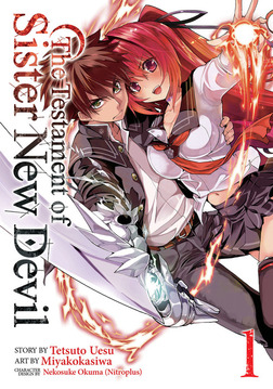 The Testament of Sister New Devil Vol. 1-電子書籍