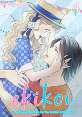 Ekikoi: The Young Miss Falls for the Station Attendant, Chapter 4