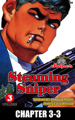 STEAMING SNIPER, Chapter 3-3