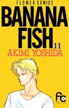 BANANA FISH(11)