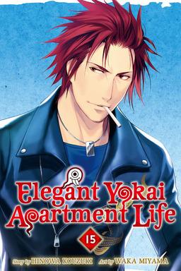 Elegant Yokai Apartment Life Volume 15