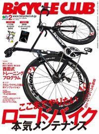 BiCYCLE CLUB 2016年2月号 No.370