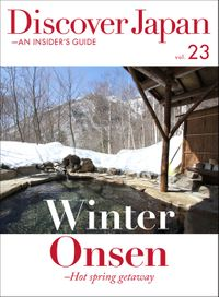 Discover Japan - AN INSIDER'S GUIDE 「Winter Onsen-Hot spring getaway」