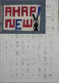 TALKEN絵日記91冊目