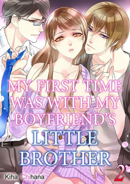 My First Time was with My Boyfriend's Little Brother: And I hope that neither of them hears me moan 2