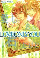 Love Only You (Yaoi Manga), Volume 1