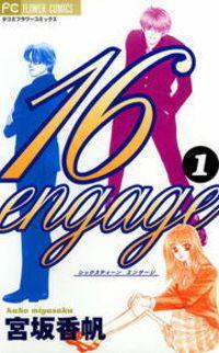 16engage(1)