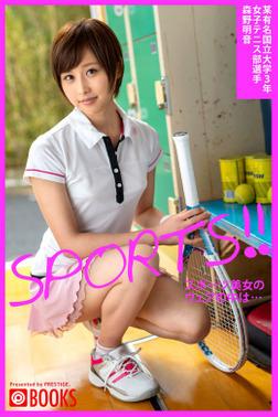 SPORTS!! 某有名国立大学3年女子テニス部選手 森野明音-電子書籍