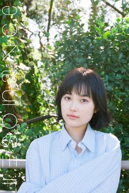 resonance 井頭愛海 vol.2-電子書籍