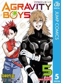 AGRAVITY BOYS 5