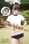 Sunshine Vol.7 / 早乙女萌 金子あかね
