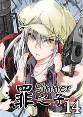Sinner, Chapter 14