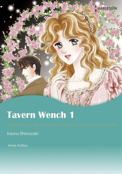TAVERN WENCH 1-電子書籍