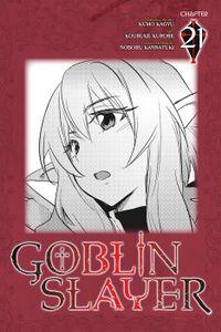 Goblin Slayer, Chapter 21