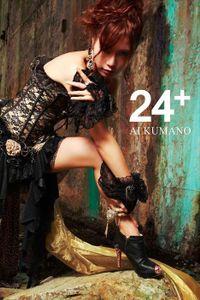 24+AI KUMANO