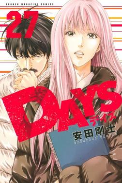 DAYS(27)-電子書籍