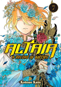 Altair: A Record of Battles Volume 7-電子書籍