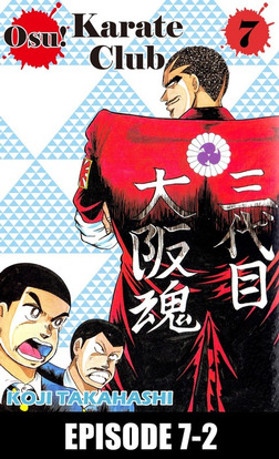 Osu! Karate Club, Episode 7-2-電子書籍