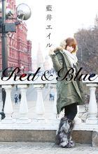 Red & Blue(前編)