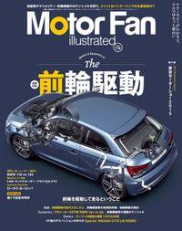 Motor Fan illustrated Vol.110