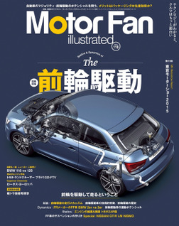 Motor Fan illustrated Vol.110-電子書籍