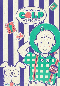 COLP-電子書籍