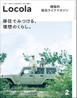 三栄ムック ロコラ Vol.02-電子書籍