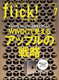 flick! 2019年7月号vol.93