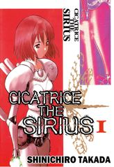 CICATRICE THE SIRIUS, Volume 1