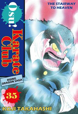 Osu! Karate Club, Volume 35
