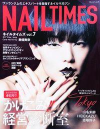 NAIL TIMES vol.7