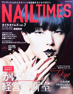 NAIL TIMES vol.7-電子書籍
