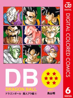 DRAGON BALL カラー版 魔人ブウ編 6-電子書籍