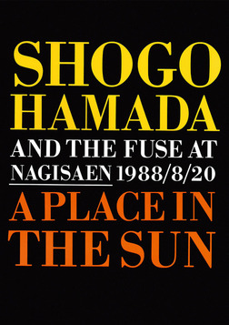 "A PLACE IN THE SUN ""NAGISAEN""-電子書籍"