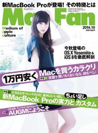 Mac Fan 2014年10月号