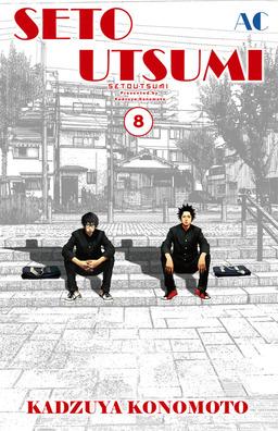SETO UTSUMI, Volume 8