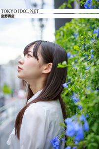 [TOKYO IDOL NET] 空野青空
