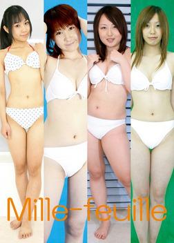 3年3組 『平成ミルフィーユ学園』 ~白ビキニでいってみよう!~-電子書籍