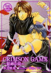 CRIMSON GAME