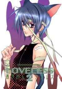 LOVELESS: 2
